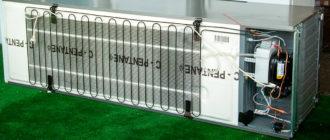 Транспортировка холодильника лежа на боку