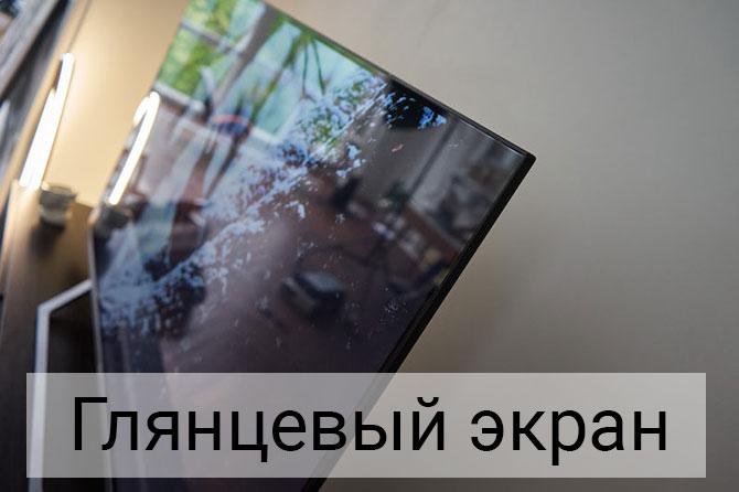 Глянцевый экран Led Tv