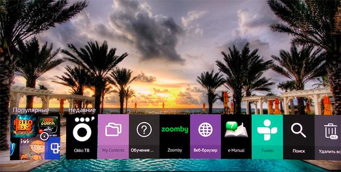 Как выглядит Tizen OS